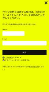 株エヴァンジェリスト公式サイト2