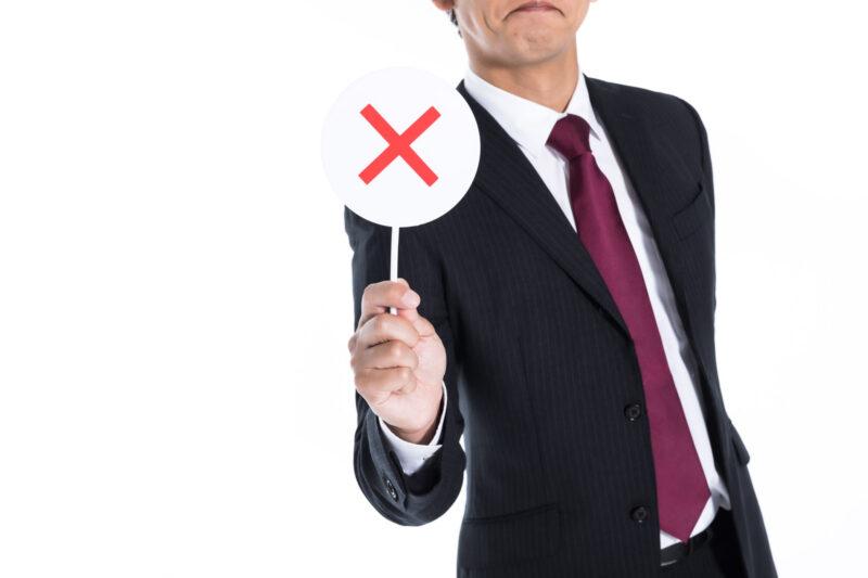 ステマサイトの株エヴァンジェリストの口コミは信憑性が低い